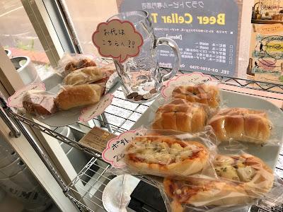 東京狛江・ビアセラー東京 パン