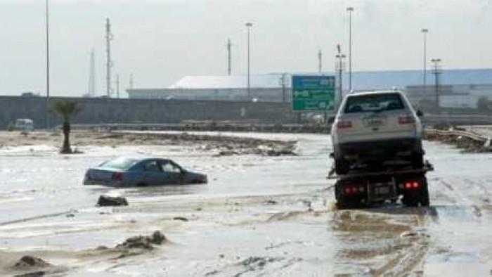 هيئة الأرصاد تكشف عن ثلاث مناطق تتعرض لسيول غدًا الخميس