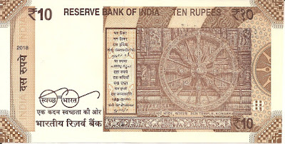Good India 10 Rupees 2018 P New Letter R Unc Banknote High Resilience Paper Money: World