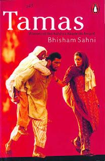 Tamas in hindi तमस by Bhism Sahni भीष्म साहनी pdf