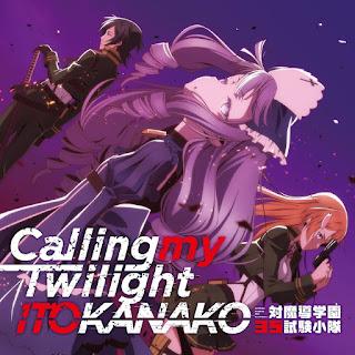 Calling my Twilight by Kanako Itou (いとう かなこ) [LaguAnime.XYZ]