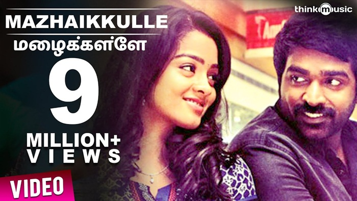 Mazhaikkulle Video Song Download Puriyaatha Puthir 2017 Tamil