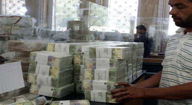 مصرف التوفير يعلن عن رفع سقف القرض التنموي للمهن العلمية إلى 50 مليون ليرة