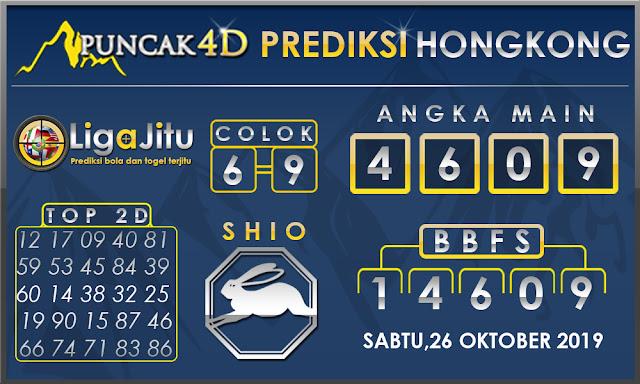PREDIKSI TOGEL HONGKONG PUNCAK4D 26 OKTOBER 2019