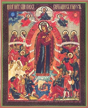 Theotokos, Joy of All Who Sorrow, Pray for Us!