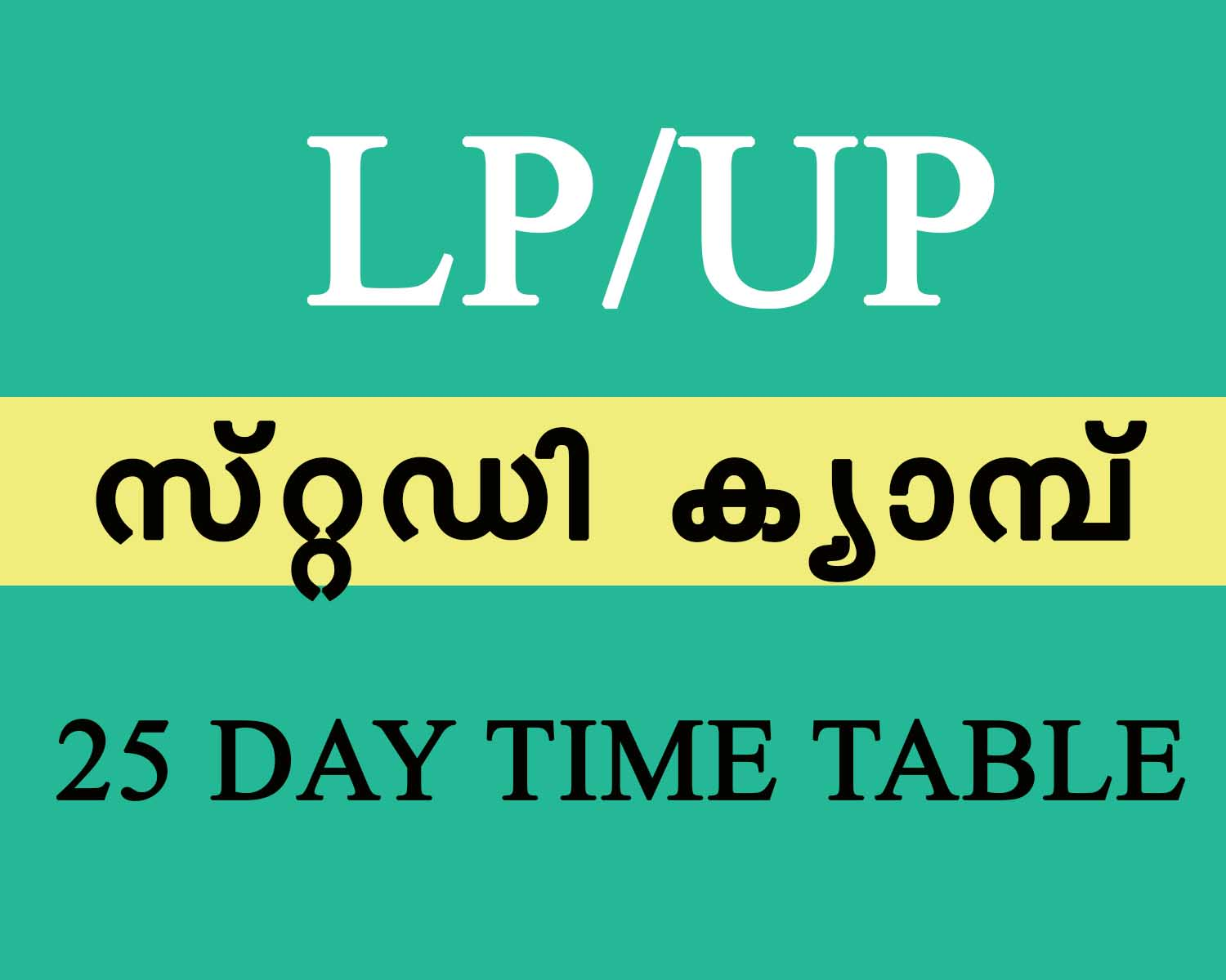 LP/UP TIMETABLE