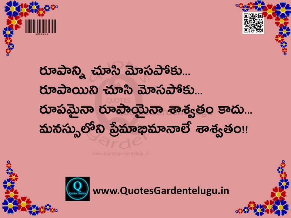 Top Quotes About Life In Telugu Nemetasaufgegabeltinfo