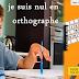 كتاب للمبتدئين في تعلم اللغة الفرنسية je suis nul en orthographe