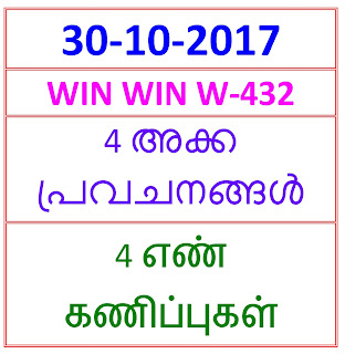 30-10-2017 - 4 NUMBERS of Win Win W-432