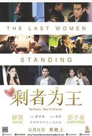 The Last Women Standing (2017)