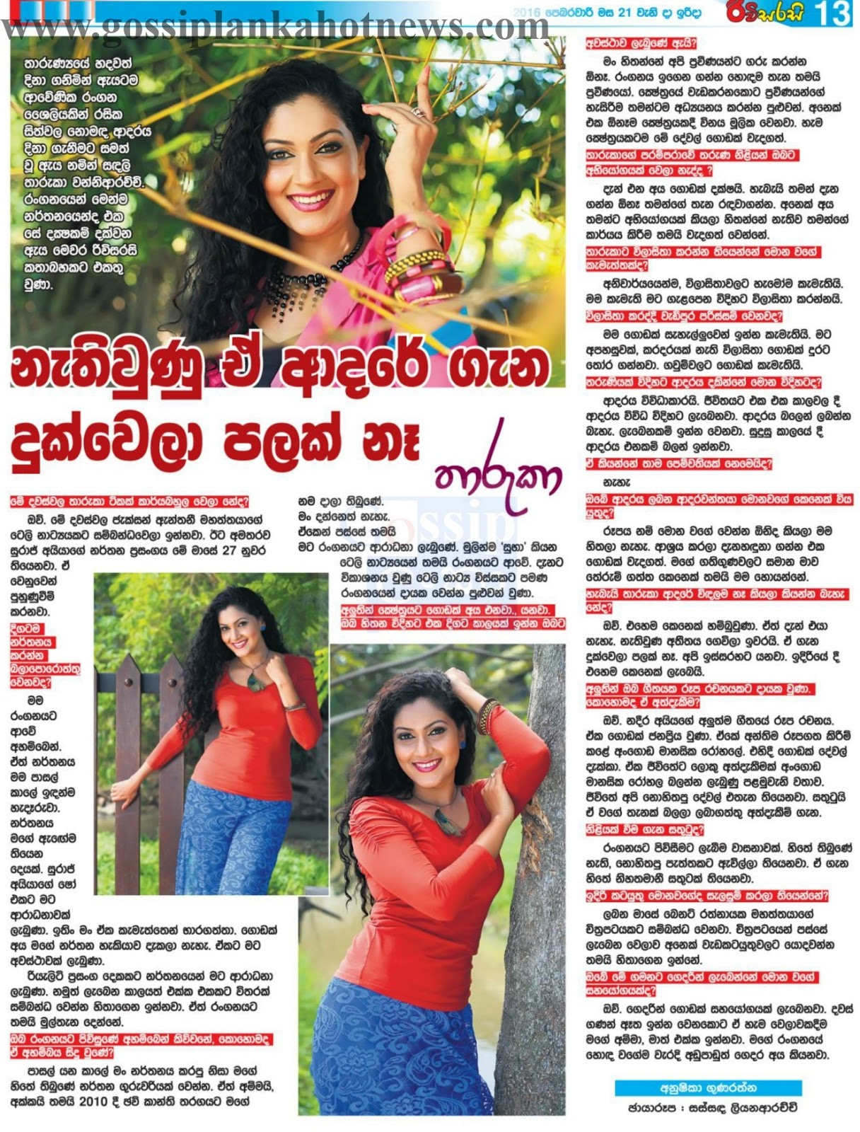 Interview with Tharuka Wanniarachchi ...