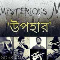 UPOHAAR - Mysterious M Bengali Album