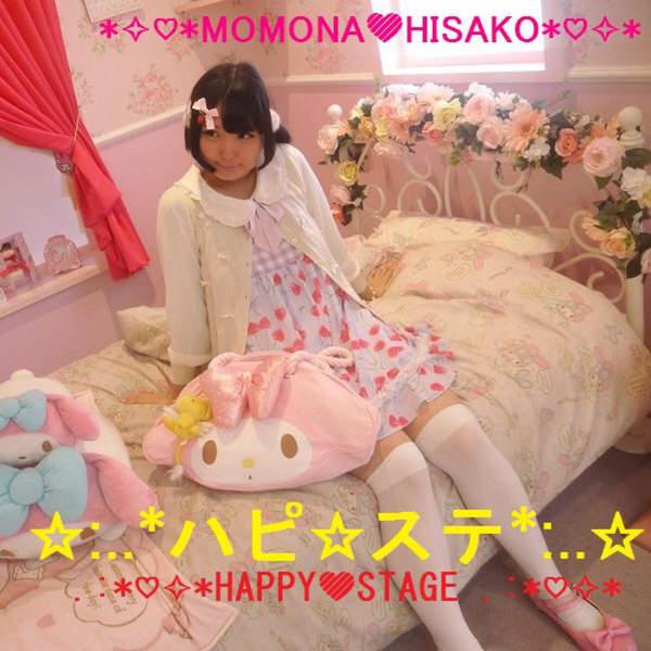 [Single] 桃奈ひさこ – ハピステ (2016.02.02/MP3/RAR)