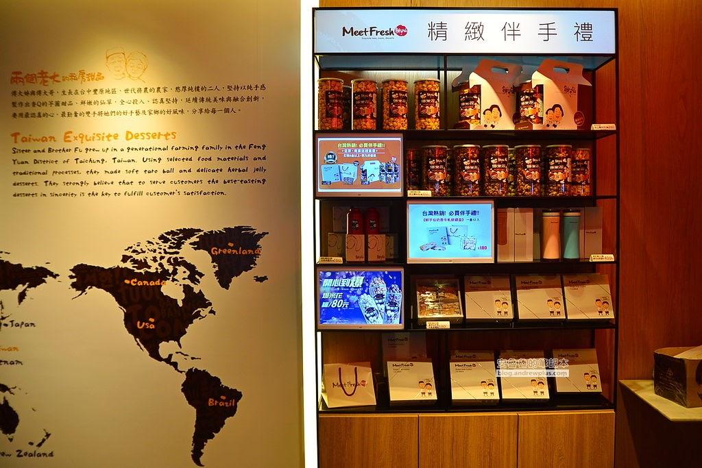 鮮芋仙台北忠孝旗艦店,手工芋圓,嫩仙草,燒仙草,台灣傳統甜點