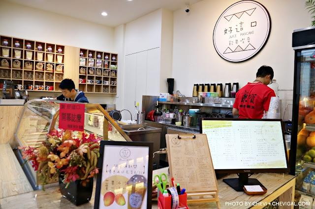 IMG 1647 - 台中西屯│好這口。中科商圈新店再一發。多種清新果汁與下午茶。口味清爽不甜膩