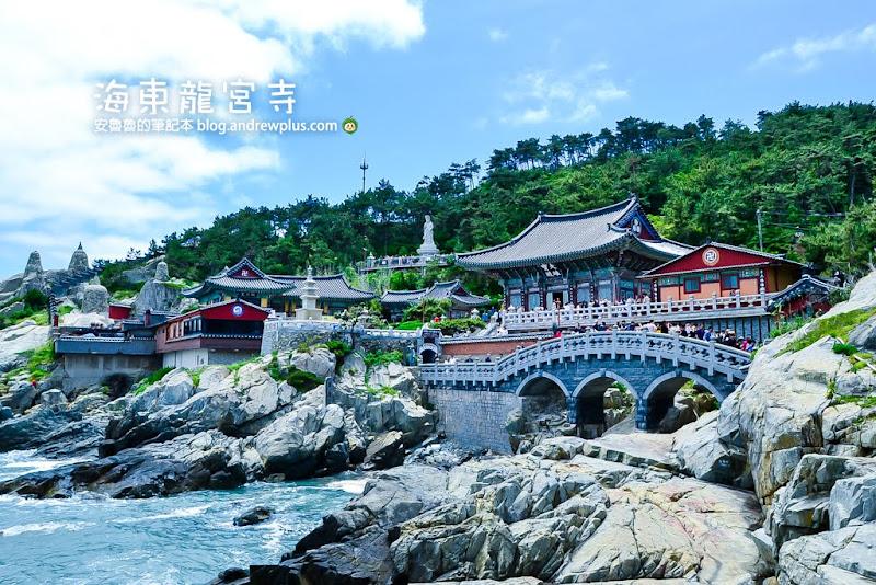 %2BHaedong-YonggungSa.jpg