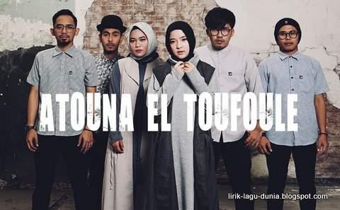 Tulisan Arab Atouna El Tuofoule - Sabyan