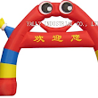 Inflatable arches for advertising