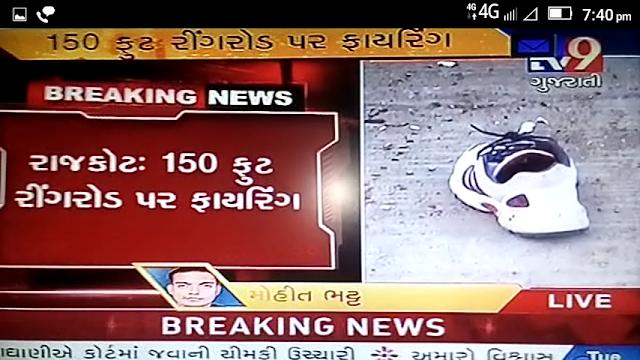 Rajkot 150 feet ring road firing