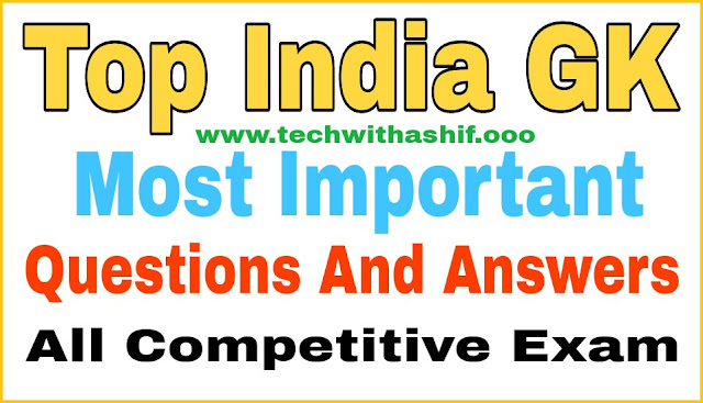 Top India GK Question And Answer 2019 - All Competitive Exams