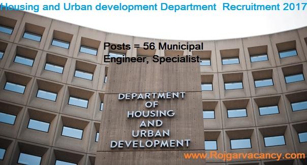 http://www.rojgarvacancy.com/2017/04/56-municipal-engineer-specialist.html
