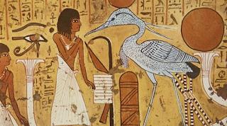 أهمية السمعة الطيبة فى عقيدة المصرى القديم