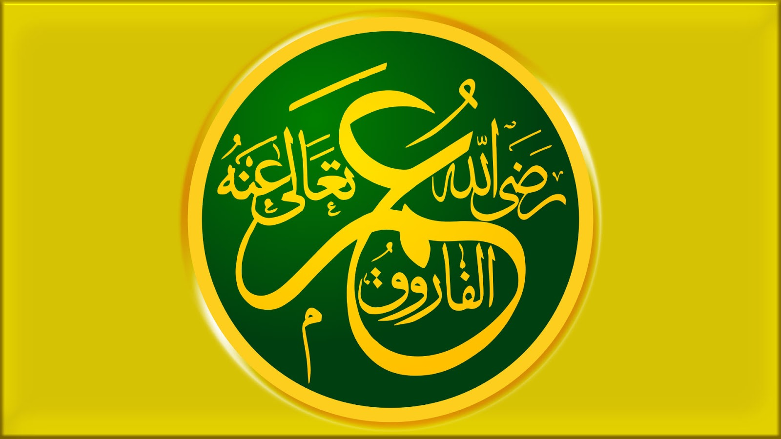 Umar ibn al-Khattab quotes images