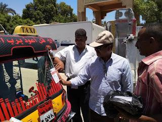 الأوراق والمستندات المطلوبة وطرق ترخيص مركبات التوك توك في مصر 2018