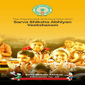 DOWNLOAD VEEKSHANAM SHALAA SIDDHI APP and Guidelines