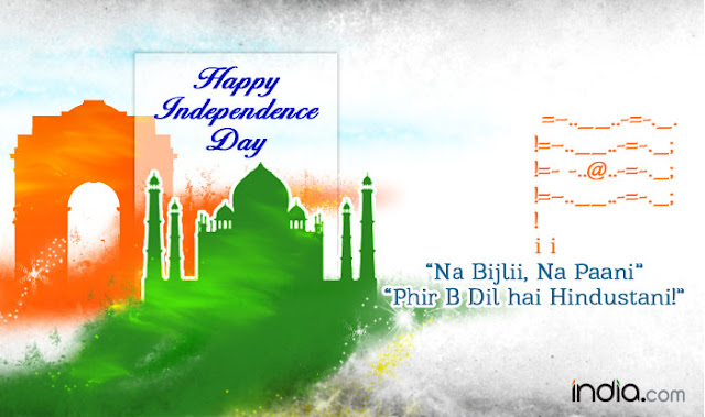 Happy Independence day wishes Lines Images And Quotes And PIctures