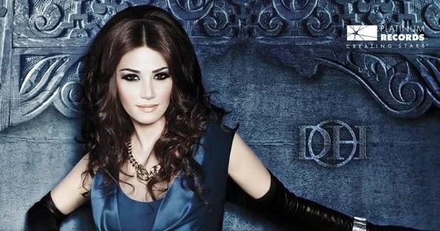 Diana Haddad - Bent Asool - 2012 - Lookstylish