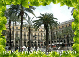 Барселона – самый красивый город