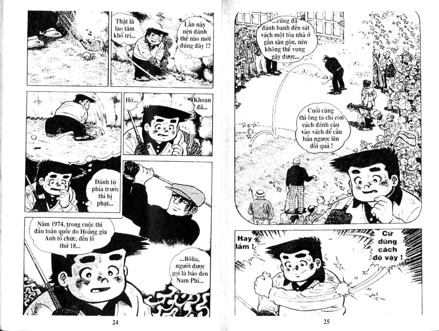 Ashita Tenki ni Naare chapter 17 trang 10
