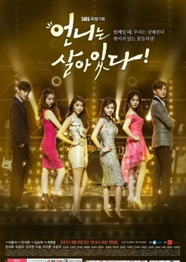 Band of Sisters 2017 - Korean Drama Wiki