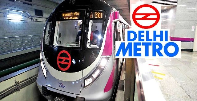 DMRC Recruitment 2018 For 1896 JE, Maintainer Posts | Apply Online @delhimetrorail.com