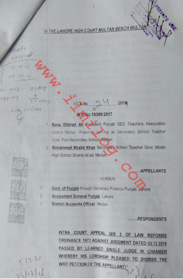 Supreme High Court Punjab Multan Bench decides on Conveyance