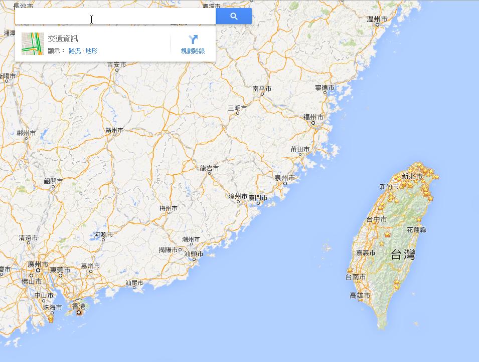 台灣 Google 地圖真實版認證!將即時反應世界的變動 google%2Bmaps%2Btaiwan-01