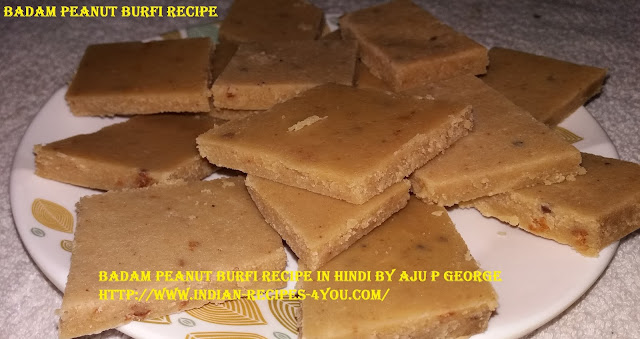 http://www.indian-recipes-4you.com/2017/03/badam-peanut-burfi-recipe-in-hindi-by.html