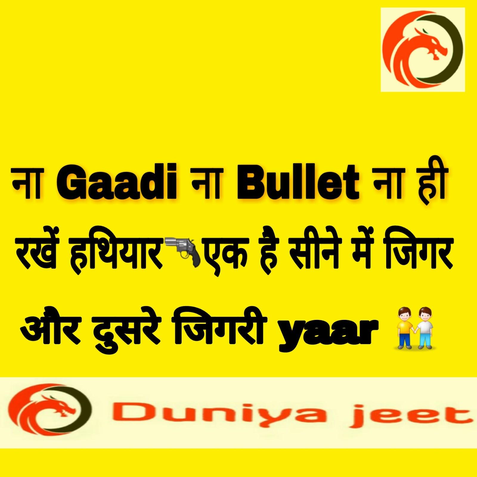 Best facebook Attitude status 2019 whatsapp attitude status in Hindi
