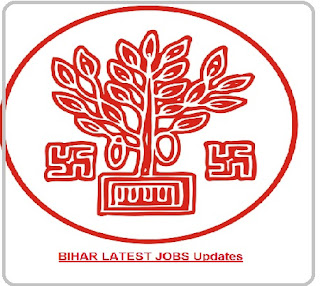 Bihar Jobs 2017-2018 Latest govt jobs updates, Jobs in Bihar 2017, Bihar recruitment 2017-18, Bihar, Private jobs in Bihar