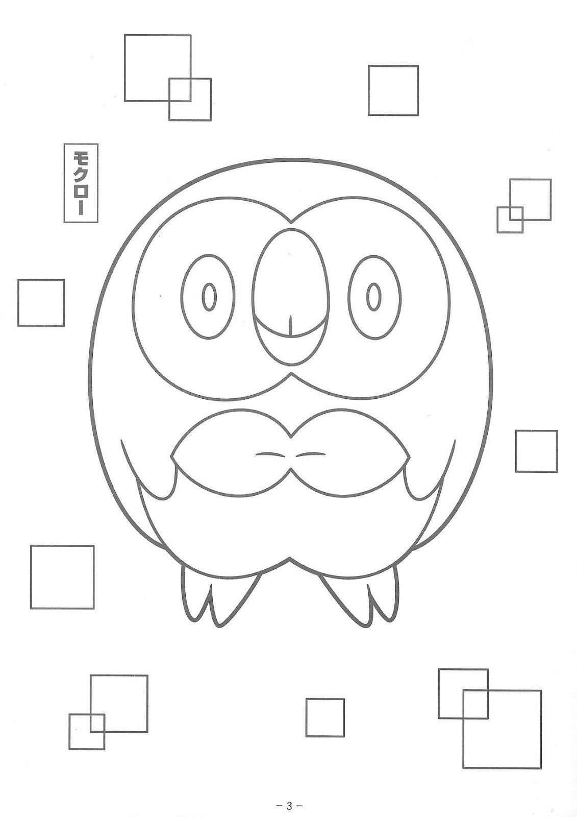 Desenhos Para Colorir Pokemon Sun E Moon Desenho Para Pintar