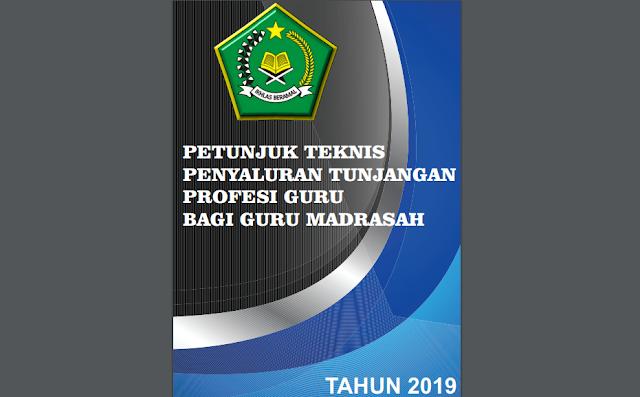 Download Juknis Pembayaran TPG Kemenag 2019 PDF
