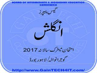 Matric exam papers: Sample Paper English Annual 2017 by GainTECH4IT