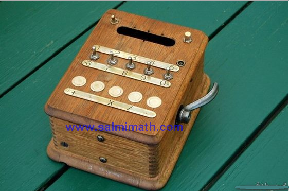 تعرف على أول من اخترع الآلة الحاسبة !!!