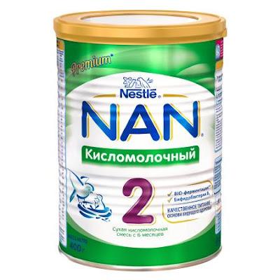 Sữa NAN chua số 2 hộp 400 gr - Sữa NAN Nga xách tay chính hãng