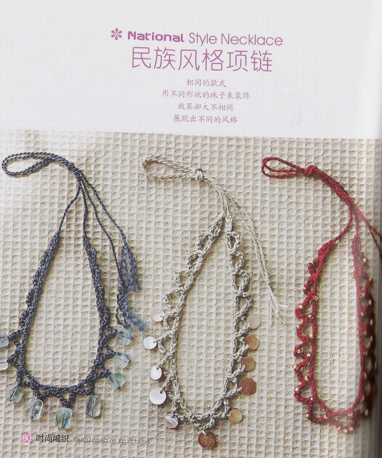 2 Gargantillas de Crochet Faciles .
