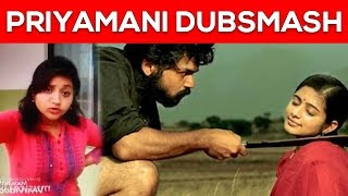 Priyamani Karthi Paruthiveeran Dubsmash – Tamil Dubsmash