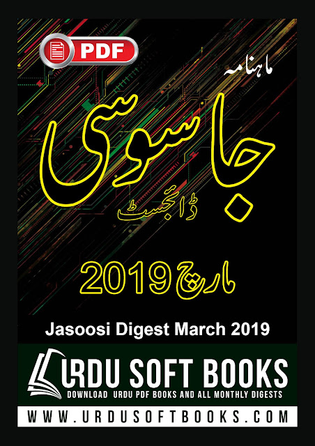 jasoosi digest march 2019 pdf