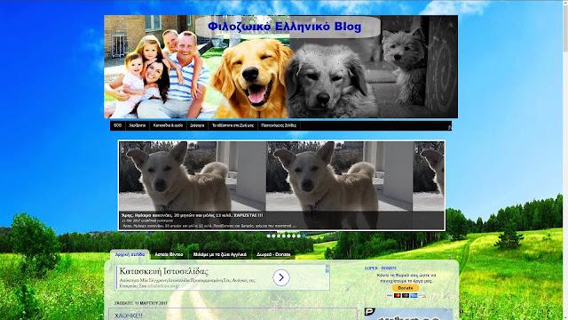http://f-e-b.blogspot.gr/