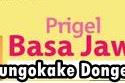 Materi Pelajaran Bahasa Jawa SD Kelas 1 - Ngrungokake Cerito Dongeng